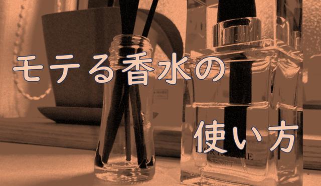 使い方 タイトル.png